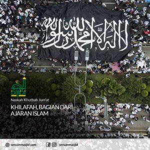 Naskah-Khutbah-Jumat-Khilafah-Bagian-Dari-Ajaran-Islam-Dewan-Masjid-Digital-Indonesia-Seruan-Masjid