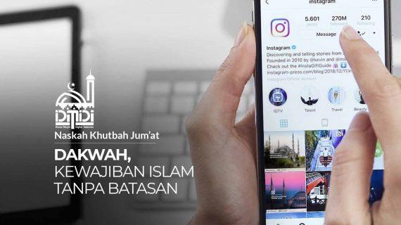 Dakwah Kewajiban Islam Tanpa Batasan