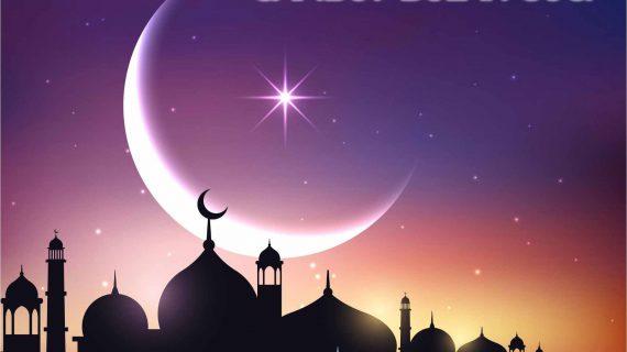 Siapkan Diri Sambut Bulan Suci