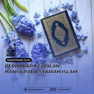 Naskah-Khutbah-Jumat-Berharap-Keadilan-Hanya-Pada-Syariah-Islam-Dewan-Masjid-Digital-Indonesia-Seruan-Masjid